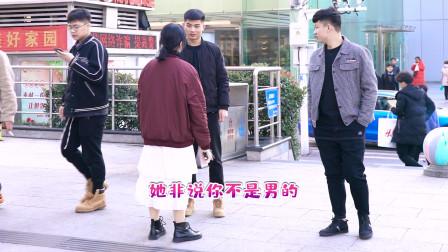 吴小跳非说小哥哥不是男的,怎么就不是男的,小哥哥你想啥呢。