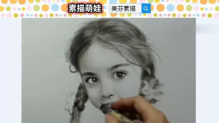 素描可爱小女孩头像的画法技巧,巧妙排线铺调子画出人物逼真效果!
