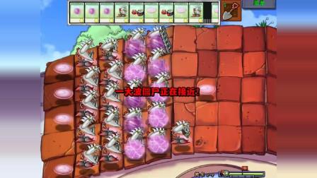 植物大战僵尸魔幻版:冒险屋顶05关,全是合金食人花!