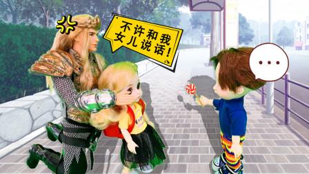 叶罗丽故事 宠女狂魔金王子 用各种办法阻止小男孩们接近女儿