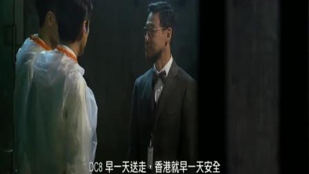 赤道:教授一直想让韩国人把武器送走,认为这样香港就会安全