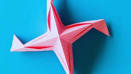 折纸王子教你螺旋桨,简单又好玩,你知道它如何转吗