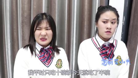 学霸王小九短剧:学生用歇后语吵架,没想吵架原因却是因为吃,太逗了