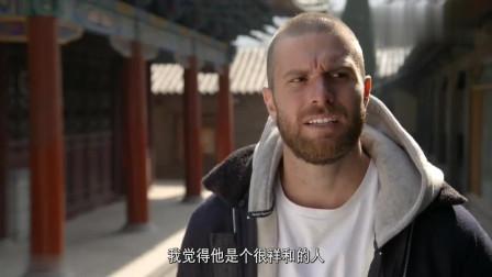老外来少林寺学武术,第一天基本功练习就累趴了,接下来他咋办