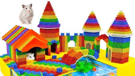 彩色巴克球DIY制作小动物城堡游乐场