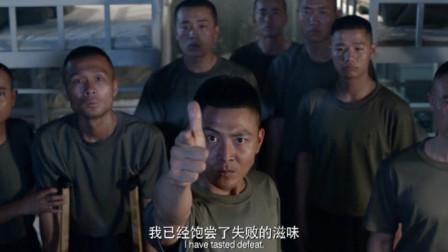 目标战:不能总结失败教训的军队,他的结局只有一个,那就是灭亡