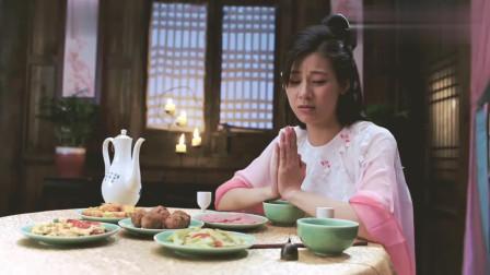 """一夜新娘:秦尚城踩坏了花溶的铃铛,被花溶打成了""""熊猫""""眼!"""