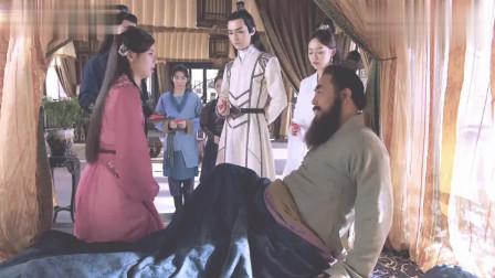 一夜新娘:秦尚城打的是花溶的主意,当然不愿意当花父的义子了!