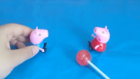 佩奇在吃棒棒糖,乔治也要吃,佩奇会让他吃吗?