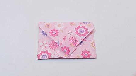 教你折纸简单信封,放上信送出去,对方很喜欢