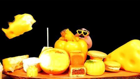 """韩国吃播小哥今天吃""""黄色甜点餐"""",感觉奶酪蛋糕最诱人啦"""