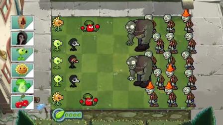 我的世界动画-植物战丧尸-SCP173+SCP049-MIMO HD
