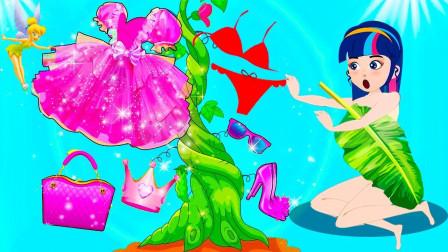 糟了,龙卷风来了  紫悦她们该怎么办?小马国女孩游戏