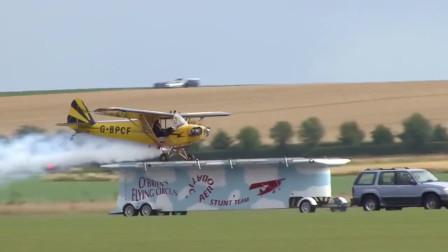 速度与相对速度的完美诠释,特技飞行绝对的艺高人胆肥啊