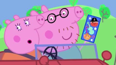 小猪佩奇过大年:猪爸爸带佩奇参加户外派对,佩奇的朋友都在这里