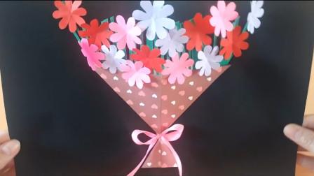 创意折纸立体贺卡,打开有一束漂亮的花朵,简单易学有心意