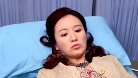 当美女去检查妇科的时候,如果医生是男的,会不会很尴尬呢