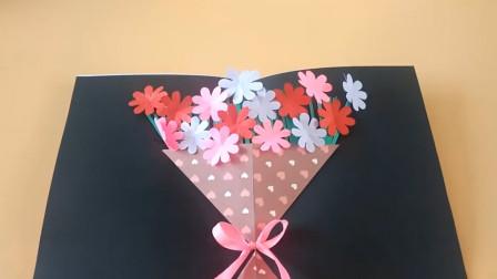 打开以后实在太漂亮了,教你做立体花朵贺卡,很简单的折纸教程