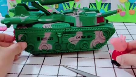 小猪佩奇把乔治的小坦克弄坏了,佩奇又给乔治做了一个,佩奇真棒!