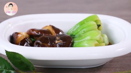 月子餐怎么做?大厨教你做香菇炒青菜,营养丰富2分钟学会