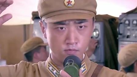 绝密543:营长不在,战士只用6秒就打下敌机!指挥室全体轰动了