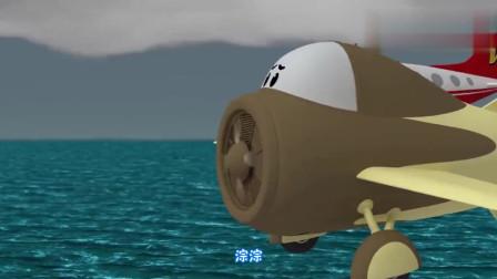 云奇飞行日记:淙淙今天的状态有点奇怪,机翼很重!
