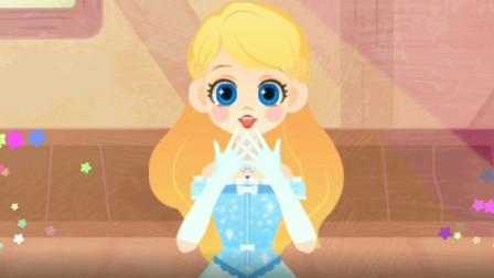华丽的首饰,真适合公主?宝宝巴士游戏