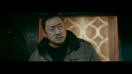 【愤怒的黄牛】一拳超人,神马东锡