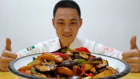 香菇和山药能做出怎样的美食,大鹏让你在家变大厨,东北厨子教你,香菇烧山药,家常做法,让你垂涎欲滴,技巧满满