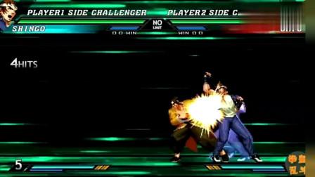 拳皇:草薙京秀超杀,怎么自拍起来了