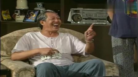 我爱我家:贾志国升为副处长,回家高兴的找不到北了