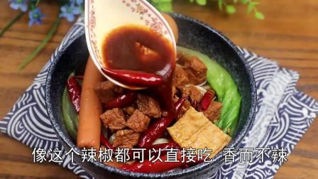 一到冬天,牛肉这种独特吃法,家人三天两头点名要做,4斤不够吃