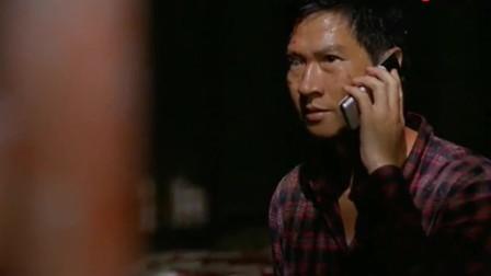 证人-张家辉接到神秘电话,谢霆锋看到玲玲崩溃了