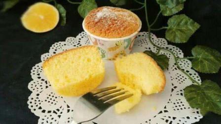 清爽的柠檬奶油小蛋糕,及其松软,做法简单!