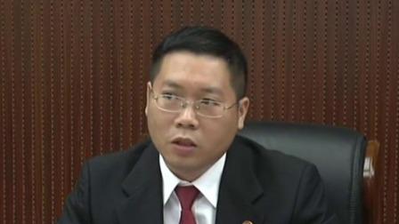珠江新闻眼 2019 广州天河法院公布旧楼加装电梯维权典型案例