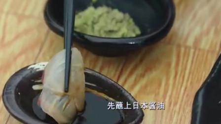 老广的味道:新鲜的生鱼片遇上黄芥末,入口一股辣劲直冲鼻腔,随即满嘴芳香