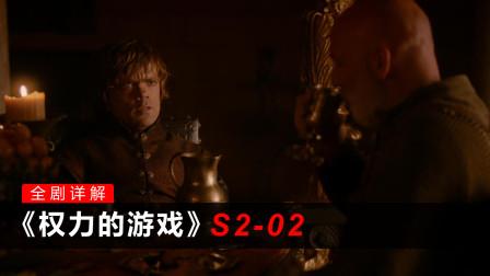 权力2-2:小恶魔杯酒释兵权,实力演绎什么叫合格首相