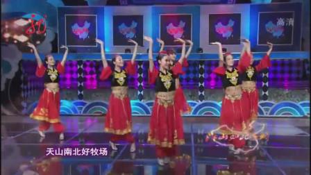 江山如此多娇:《尔族舞蹈》开演,美感十足