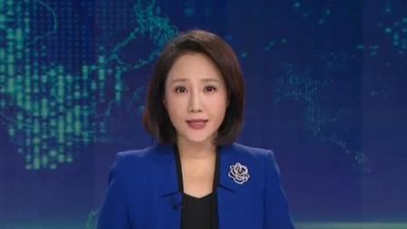 """珠江新闻眼 2019 """"黑色星期五""""拉开美国假日购物季大幕"""