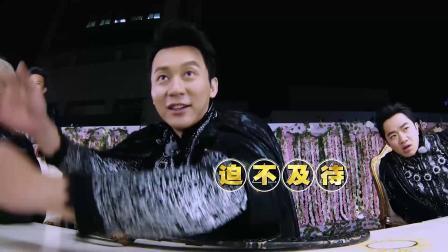 跑男,李晨的公主好特别,跑男团猜是范冰冰来了,李晨竟直接否认