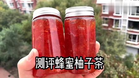 测评自制的蜂蜜柚子茶,果肉晶莹剔透,超好喝