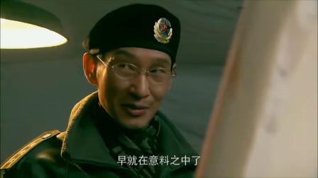 雷克鸣听到士兵被下巴豆后笑了,早就在意料之中