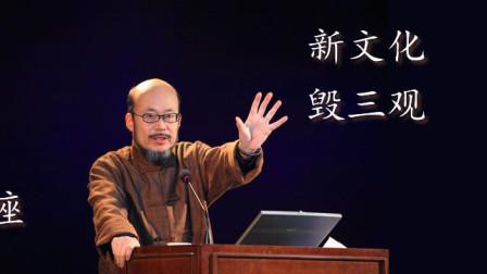 07-中国上古时代社会文明构型的状态《东西方文化与文明溯源》
