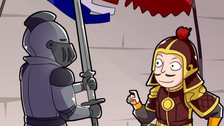 西欧的盔甲竟然是密封的,大唐士兵见了很惊讶!