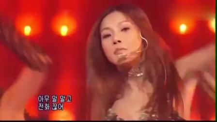 韩版《电话情缘》,美女热舞开唱,激情四射!