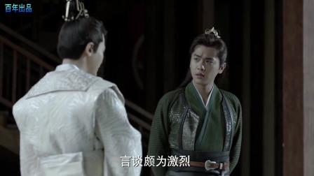 《庆余年》 二皇子在张若昀门口假装偶遇,故意沉迷书中,张若昀黑着脸熟路皇子