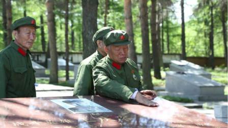 正团级红军因伤被留在长征路上,建国后找到老首长,成了副区长!
