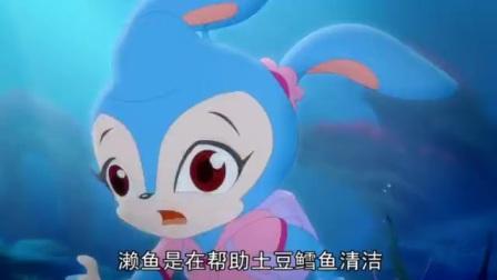 虹猫蓝兔海底历险记:人鱼王子太莽撞,好心办坏事