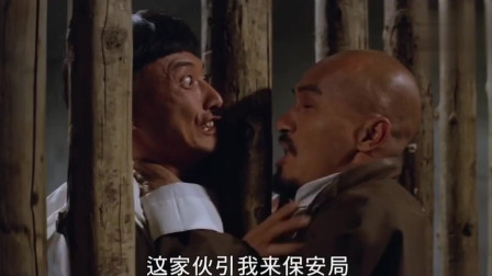 大老千:两人身材真好,这么狭窄的缝,还能互换牢房