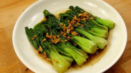 蚝油小白菜的家常做法,脆嫩爽口,好吃又下饭!